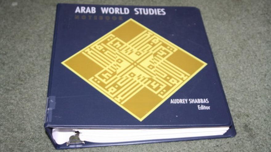 arab notebook