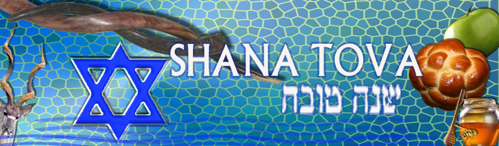 shana tova