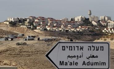 beduin camp ma'ale adumim
