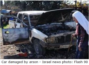 Car damaged by arson