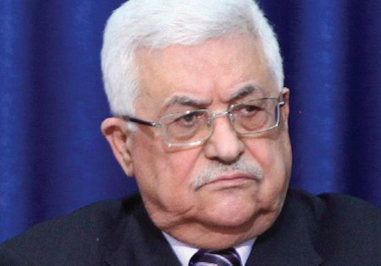 mahmoud abbas thesis Abu mazen (aka: mahmoud abbas) is the newly appointed prime minister of the palestinian authority he has a controversial past in his doctoral thesis.