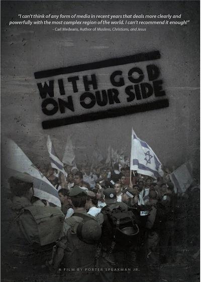 anti-israel poster