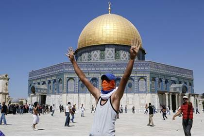 arab rioters Temple Mount