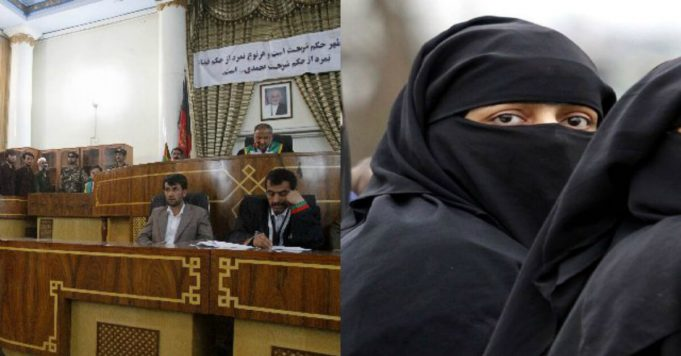 muslim women in court