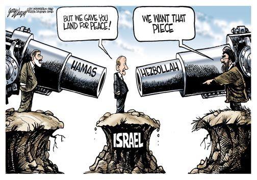 israel suite rupture 320