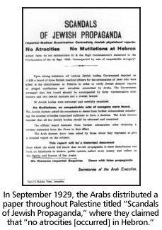 hebron massacre essay Effect of the arab israeli conflict history essay print reference arabs murdered 67 jews in the city of hebron, in what became known as the hebron massacre.