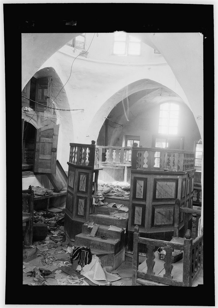 hebron.synagogue
