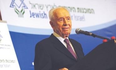 Presidential Conference in Jerusalem