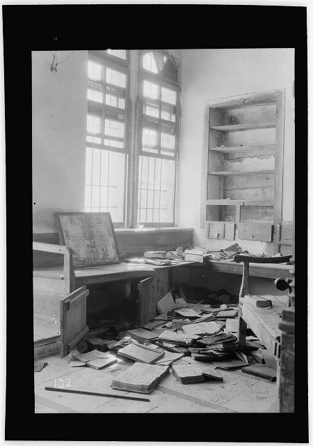 synagogue.sacred.books.vandalized