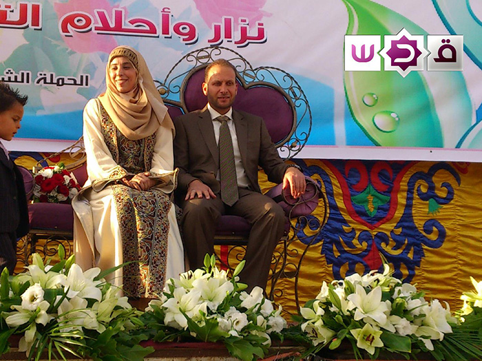 The Tamimi cousins wed