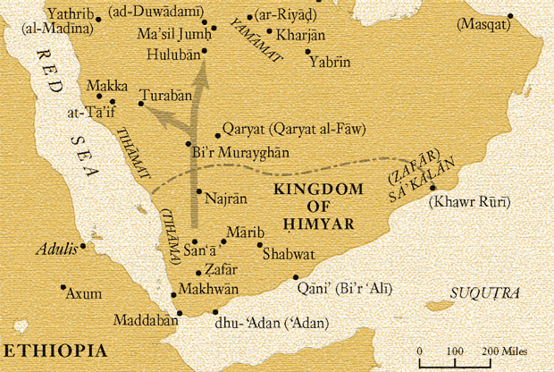 Yemen after Muhammad