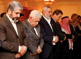hamas and plo together