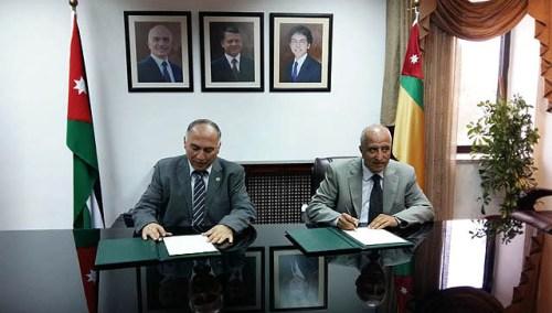 hebron and jordan universities