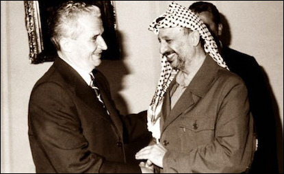 arafat and ceausesou