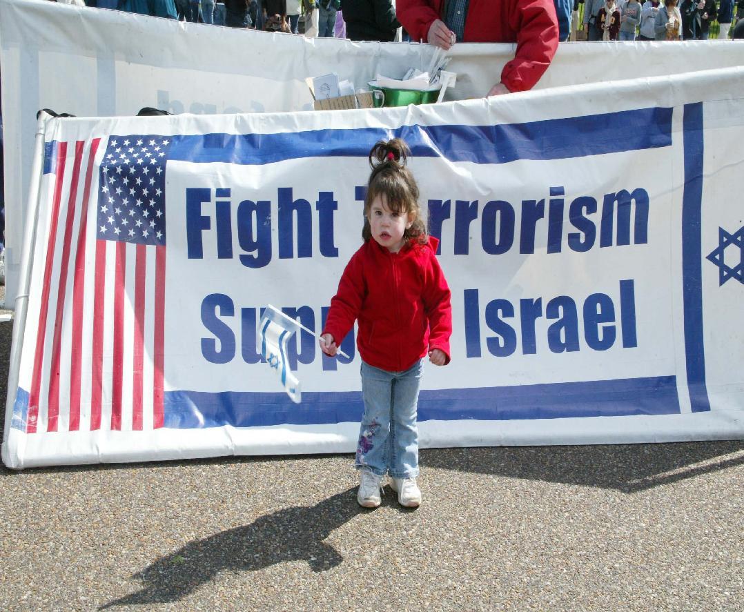 http://www.think-israel.org/mar10pix/proisrael.rally.jpg