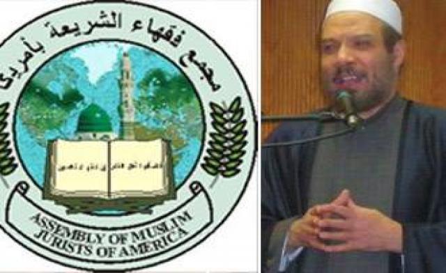 al-sawy