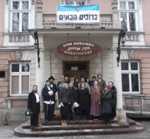 Group at the guesthouse in Lodz