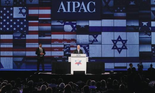 PM Benjamin Netanyahu at AIPAC Annual Conference