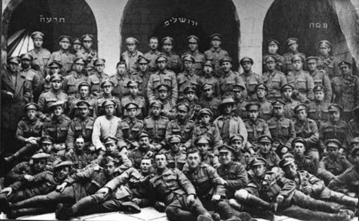 jewish soldiers from various british units