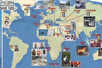 map iranian sponsored hezbollah terror