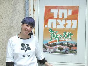 5810ccc5 Think-Israel