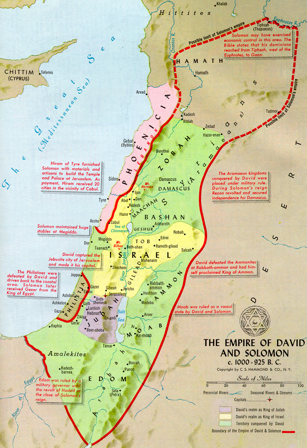 Israel Ancient Map -Empire Kingdom of King David and King Solomon