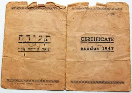 exodus certificate