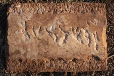 hebrew inscription. iberian peninsula