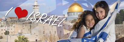 ilove israel