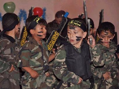 Gaza kindergarden party