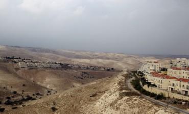 Maale Adumim Photo: REUTERS/Ammar Awad