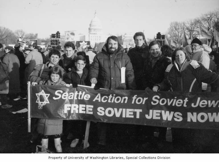 dc.protest.1987