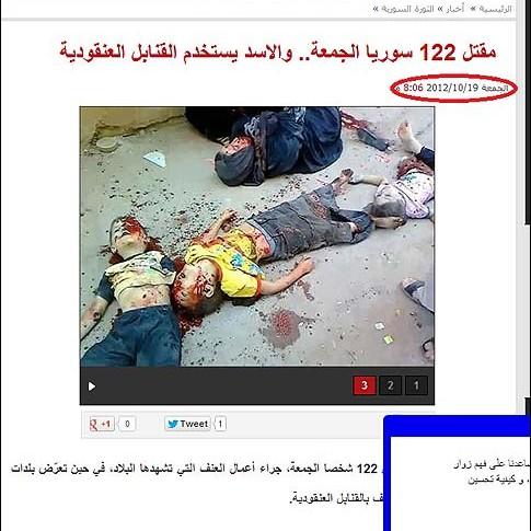 The original massacre, in Syria