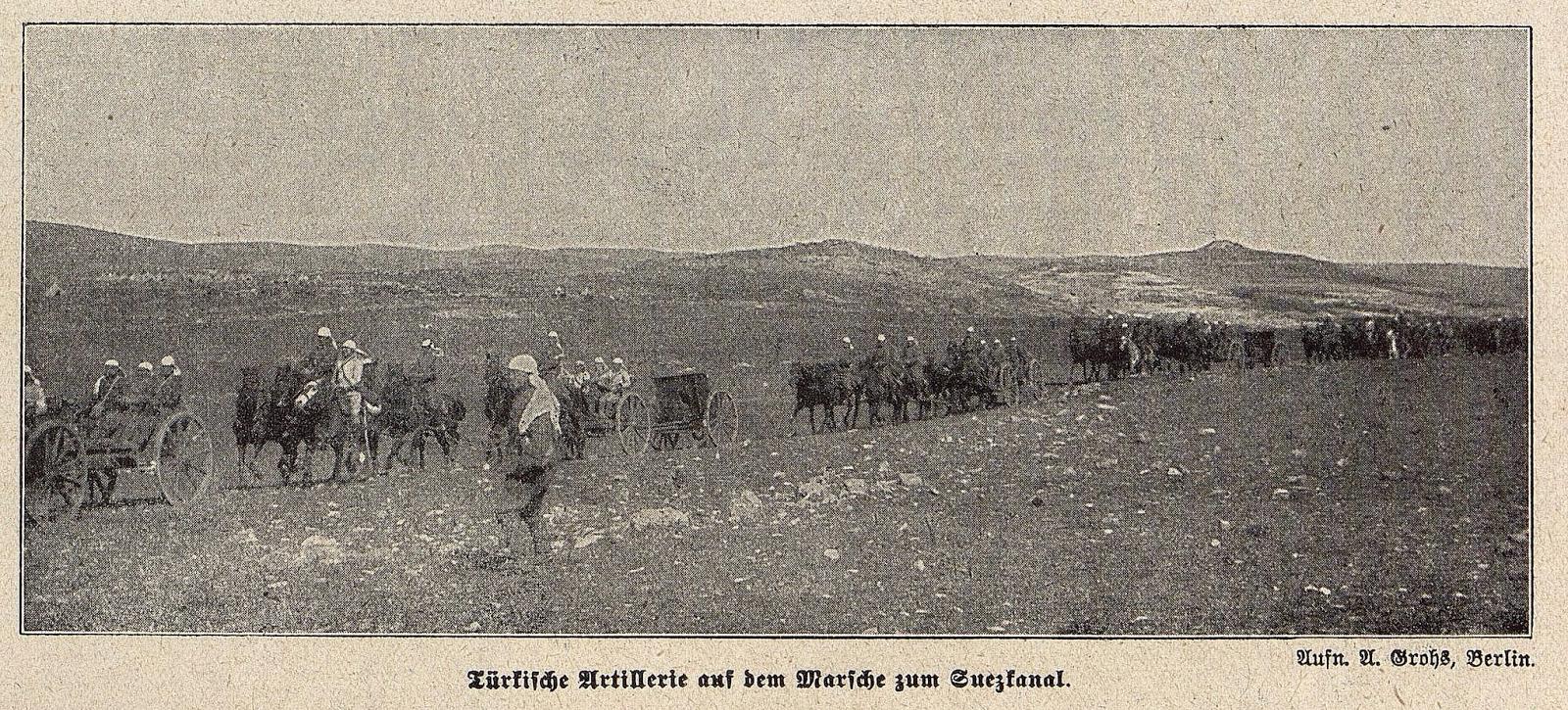 turkish artillery