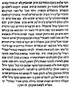 Emek HaMelach