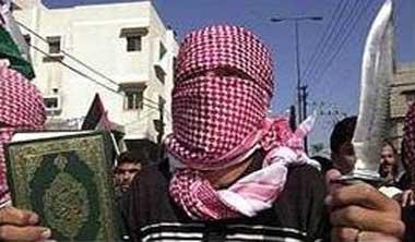 Islamist Koran Terrorist